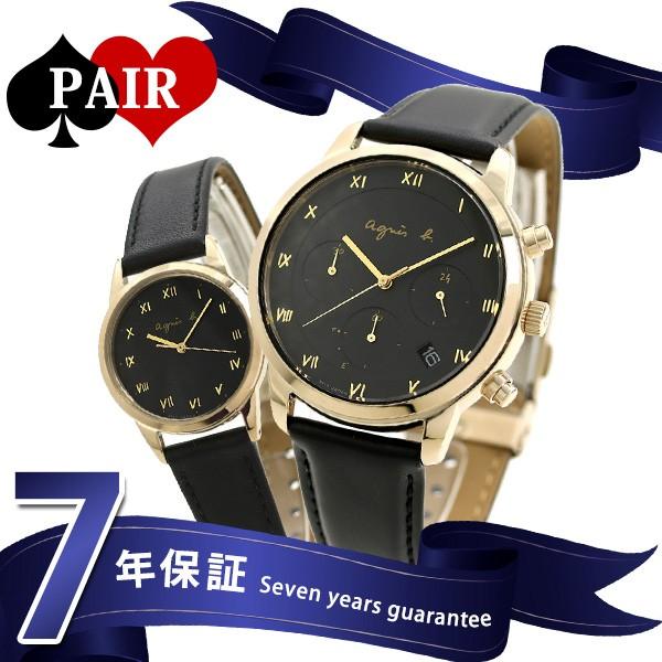 0de7c3de82 ペアウォッチ セイコー アニエスベー 革ベルト マルチェロ ソーラー メンズ レディース 腕時計 SEIKO agnes b.の通販はWowma!(ワウマ)  - 腕時計のななぷれ|商品 ...