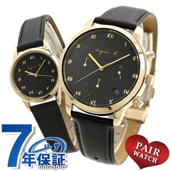check out 421aa 10c06 ペアウォッチ セイコー アニエスベー 革ベルト マルチェロ ソーラー メンズ レディース 腕時計 SEIKO agnes b. au  Wowma!(ワウマ)