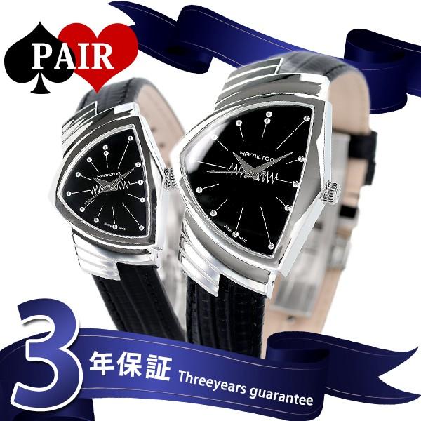 huge discount b0a21 e7ef7 【ペアウォッチ】ハミルトン ベンチュラ ブラック 腕時計 HAMILTON pair-hamilton1|au Wowma!(ワウマ)