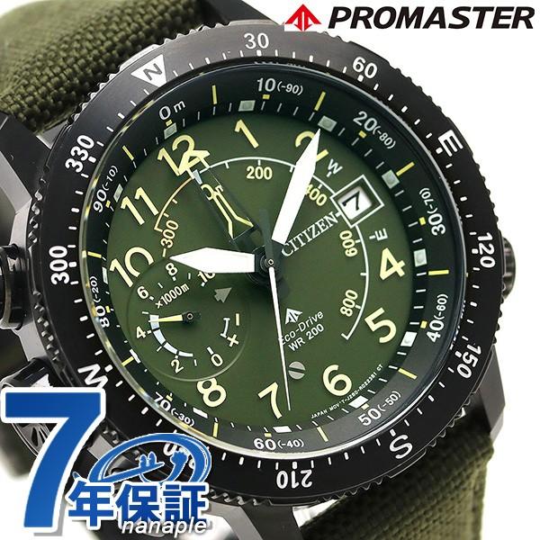 670b773f71 シチズン エコドライブ アルティクロン 高度計 方位計 BN4046-10X CITIZEN 腕時計