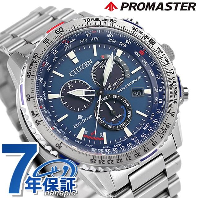 bcf67e83aa シチズン プロマスター エコドライブ電波時計 航空計算尺 クロノグラフ CB5000-50L CITIZEN メンズ 腕時計