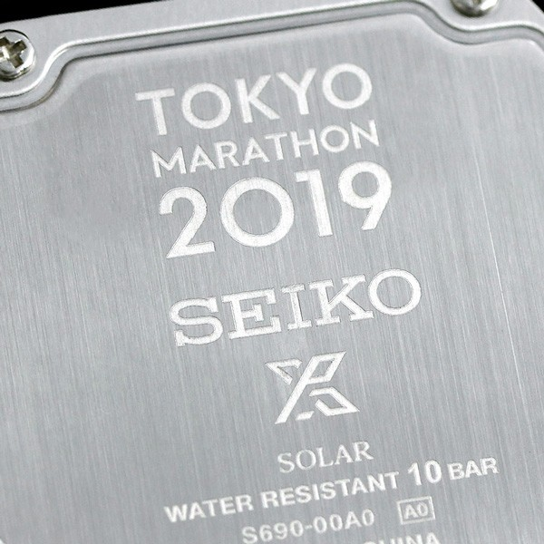 10c0489076 【あす着】セイコー ランニングウォッチ 東京マラソン 限定モデル SBEF050 SEIKO プロスペックス