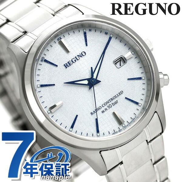 free shipping 97d66 80051 シチズン レグノ 電波ソーラー シルバー メンズ 腕時計 KL8-911-13 CITIZEN REGUNO|au Wowma!(ワウマ)