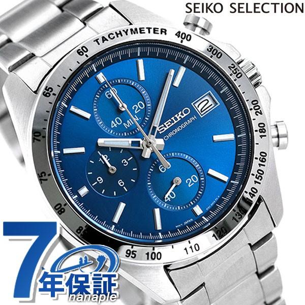 save off 45d66 d1621 セイコー クロノグラフ 42mm クオーツ メンズ 腕時計 SBTR023 SEIKO ブルー|au Wowma!(ワウマ)