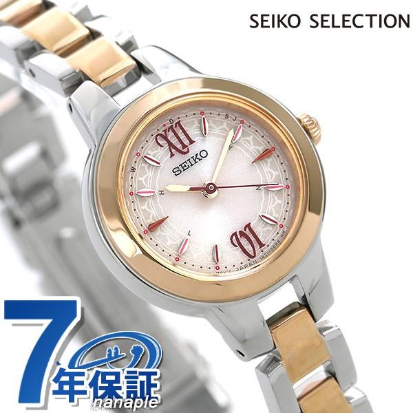 outlet store fd09f 7c045 セイコー SEIKO レディース 腕時計 電波ソーラー シンプル ピンク SWFH102 セイコーセレクション|au Wowma!(ワウマ)