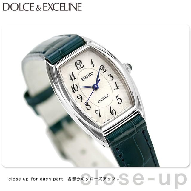 2c7fe0a6db4b ... あす着】SEIKO エクセリーヌ クオーツ トノー型 レディース SWDB063 DOLCE&EXCELIの通販はWowma!(ワウマ) -  腕時計のななぷれ|商品ロットナンバー:191513418