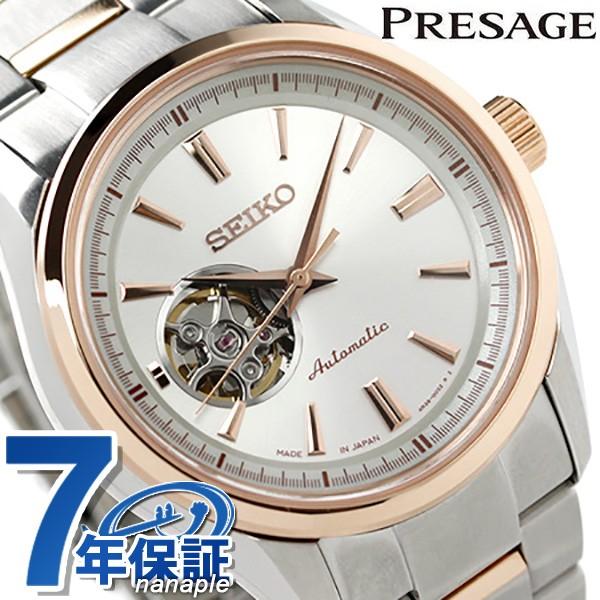 【セール】 シルバー×ピンクゴールド メカニカル SARY052 Mechanical SEIKO オープンハート セイコー プレザージュ 腕時計 メンズ-腕時計メンズ