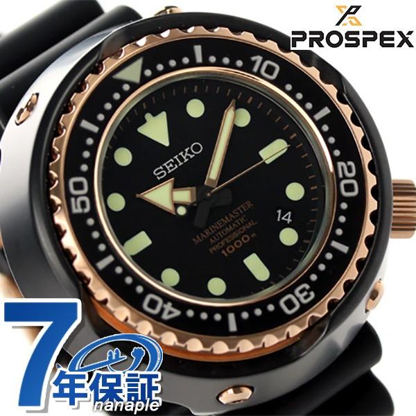 【大注目】 SBDX014 ダイバーズ SEIKO プロスペックス PROSPEX 【選べるノベルティ♪】セイコー 腕時計 マリーンマスター 1000m飽和潜水用防水-腕時計メンズ