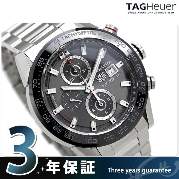 timeless design 6a800 aac8b 【あす着】タグホイヤー カレラ キャリバー ホイヤー01 クロノグラフ 43mm CAR201W.BA0714 TAG Heuer メンズ  腕時計|au Wowma!(ワウマ)
