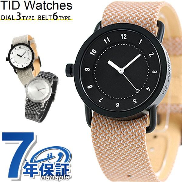 【送料無料(一部地域を除く)】 1,000円割引クーポン!28日10時まで! TID watches 時計 No.1 トウェインベルト 36mm TID01-36-TW 選べるモデル, Health&BeautyShop キュアキュア 14a3b2ce