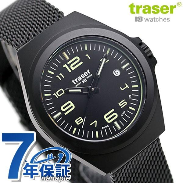 超美品 traser 【あす着】トレーサー 腕時計 9031578 P59 エッセンシャル オールブラック P59 メンズ 40mm S-腕時計メンズ