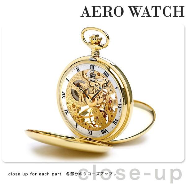 最新デザインの AEROWATCH ゴールド アエロウォッチ ダブルハンターケース J501 56819 手巻き 懐中時計-懐中時計