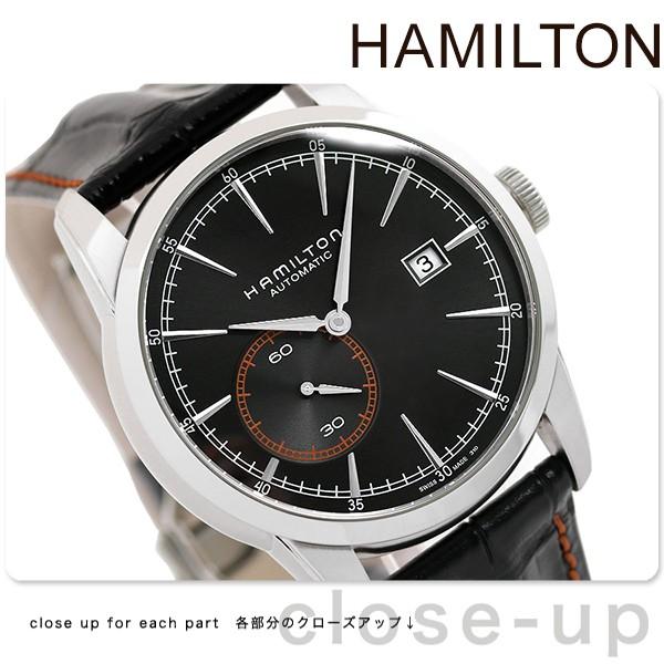 上質で快適 1,000円割引クーポン!28日10時まで! 腕時計【あす着】ハミルトン レイルロード 自動巻き オート メンズ レイルロード 腕時計 自動巻き H40515731 HAMILTON スモール, バカラ名入れ フローレンス芦屋:c2acccfa --- 1gc.de