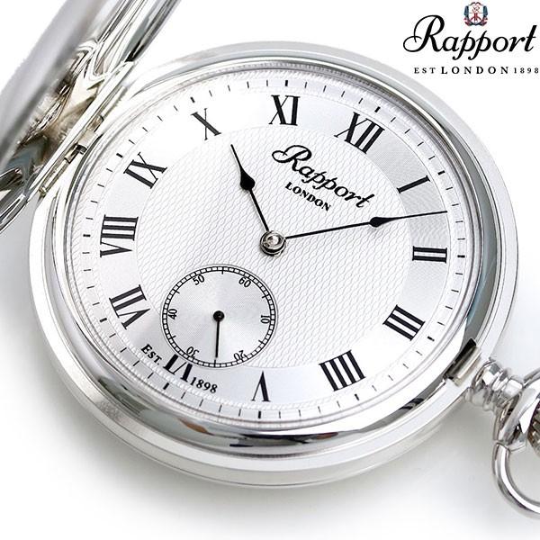 大割引 1,000円割引クーポン!28日10時まで! 懐中時計 ラポート 懐中時計 手巻き スモールセコンド ハンターケース イギリス製 イギリス製 手巻き PW21 RAPPORT シルバー, シンマチ:a897add4 --- 1gc.de