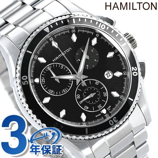 人気特価激安 腕時計 シービュー ジャズマスター CHRONO 【あす着】ハミルトン SEAVIEW ブ AMERICAN メンズ クロノグラフ CLASSIC HAMILTON H37512131-腕時計メンズ