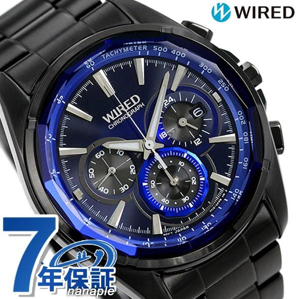 dfefb36e6f 【あす着】セイコー ワイアード リフレクション 2 クロノグラフ AGAV102 SEIKO WIRED メンズ 腕時計 クオーツ ブルー×ブラックの通販はWowma!(ワウマ)  - 腕時計のな ...