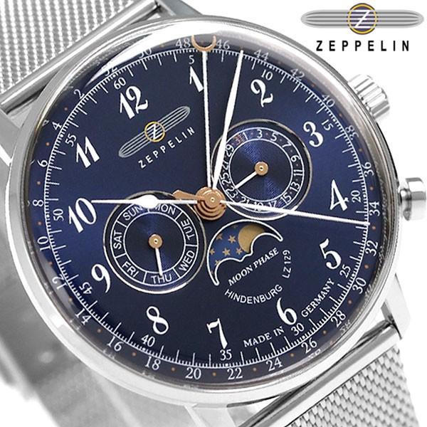 上品なスタイル 1,000円割引クーポン!28日10時まで! ツェッペリン LZ129 ヒンデンブルグ ムーンフェイズ メンズ 7036-M3 Zeppelin 腕時計 ネイビー, Rakuten BRAND AVENUE Men b020dd26