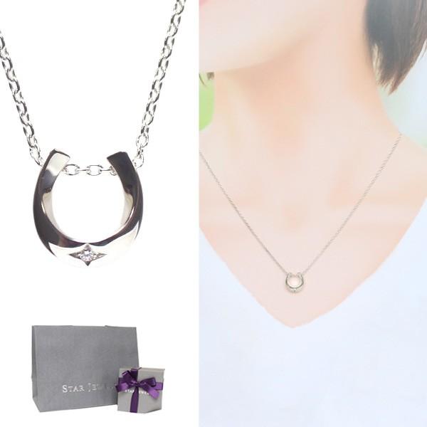 d9e9129078009 スタージュエリー STAR JEWELRY ネックレス ダイヤモンド 馬蹄 ホースシュー シルバー 2SN1583