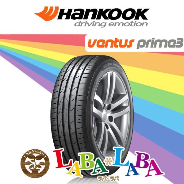 人気商品は 4本セット 205/55R16 91W HANKOOK ハンコック VENTUS PRIME3 K125 ベンタス サマータイヤ, 手芸のらんでぃ 970b9889
