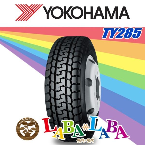 人気定番の 2本セット 205/70R16 111/109L YOKOHAMA ヨコハマ TY285 サマータイヤ LT バン, PREMIUM STAGE 86130867