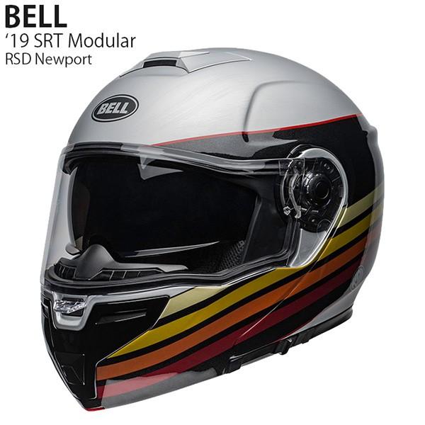 BELL ヘルメット SRT Modular 2019年 受注生産モデル RSD Newport|au Wowma!(ワウマ)