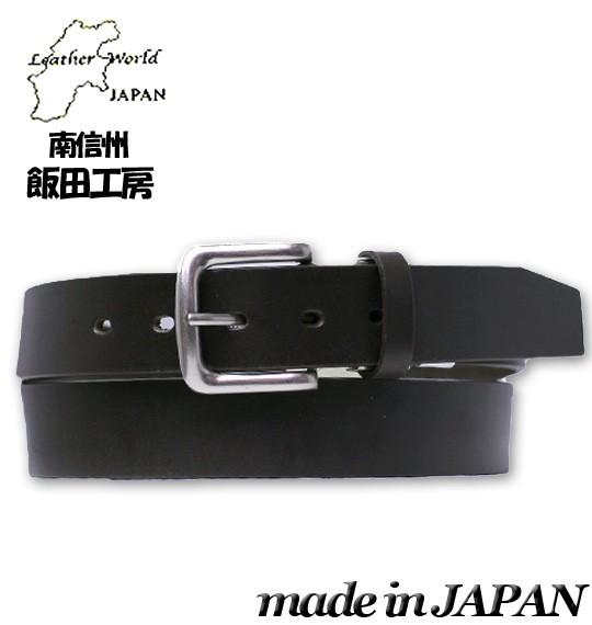 ロングサイズ 飯田工房 プレーン レザーベルト ブラック Free/~120cm OS-LIK3071-BK