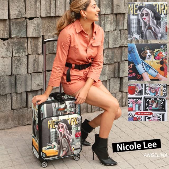 当社の 2020新作!数量限定!NICOLE LEE ニコールリー LG1420 LG1420 LEE ガールプリント 旅行 32L キャリーバッグ キャリーケース 旅行 バック スーツケース 4輪, フラワーギフト ブーケブランシェ:85767cd3 --- zafh-spantec.de