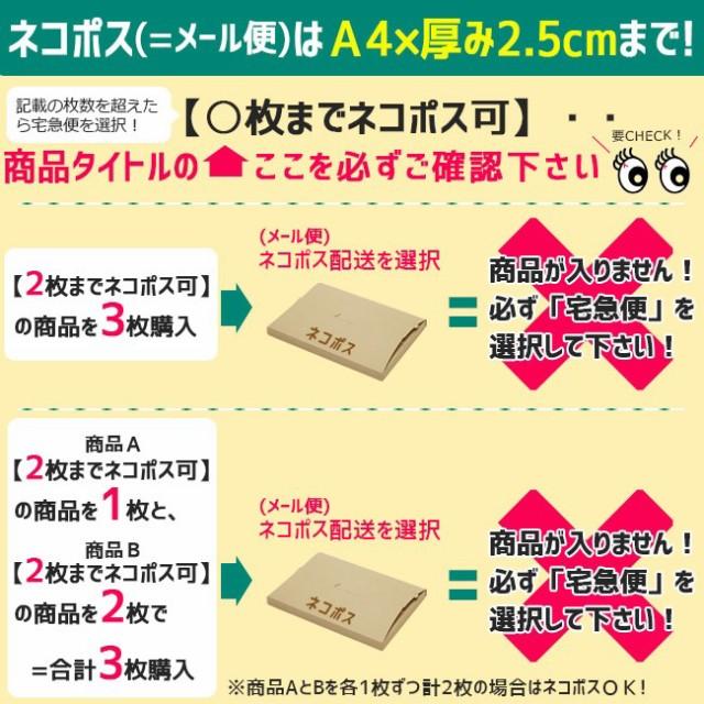 【1枚までネコポス可】タオル フェイスタオル 無地 日本製『12カラー』(タグ番号1670/4438)【今治産タオル】【あす着】