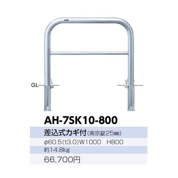 【即納&大特価】 サンポール アーチ ステンレス製(H800) AH-7SK10-800, Renard b283194f
