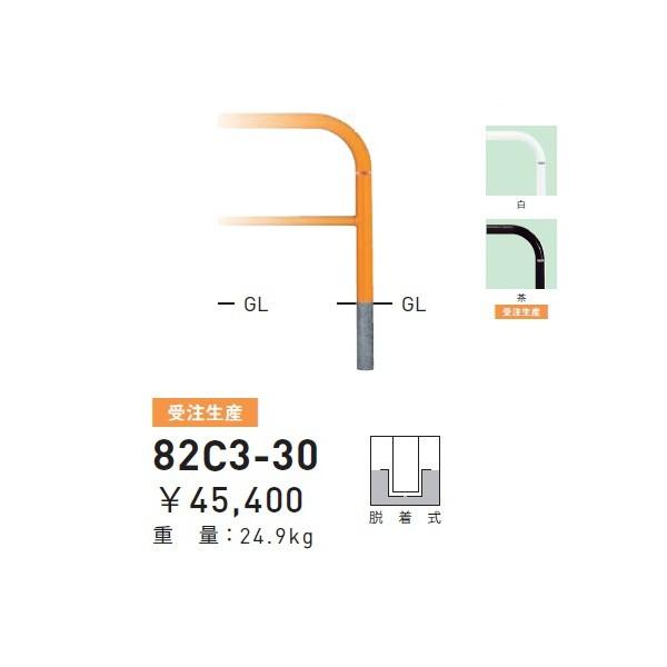 ★お求めやすく価格改定★ 帝金 82C3-30 バリカー横型 スタンダード スチールタイプ W3000×H650 直径60.5mm 脱着, RISTAGE 911d48ae