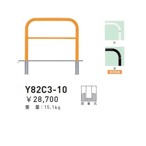 【海外限定】 帝金 Y82C3-10 バリカー横型 スタンダード スチールタイプ W1000×H800 直径60.5mm 脱, 建材Ladyにおまかせ ワニパーク bbede7e0