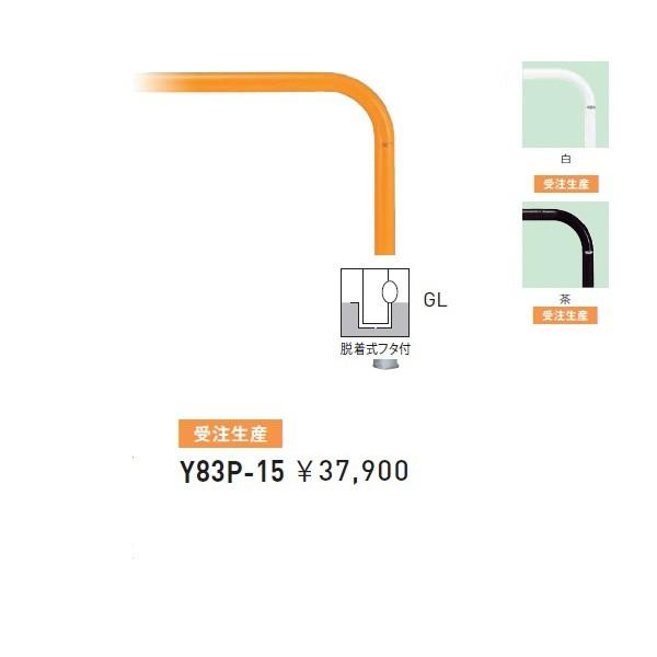 非常に高い品質 帝金 Y83P-15 バリカー横型 スタンダード スチールタイプ W1500×H800 直径76.3mm 脱着, 宝塚歌劇グッズの専門店宝塚アン e20a67e1
