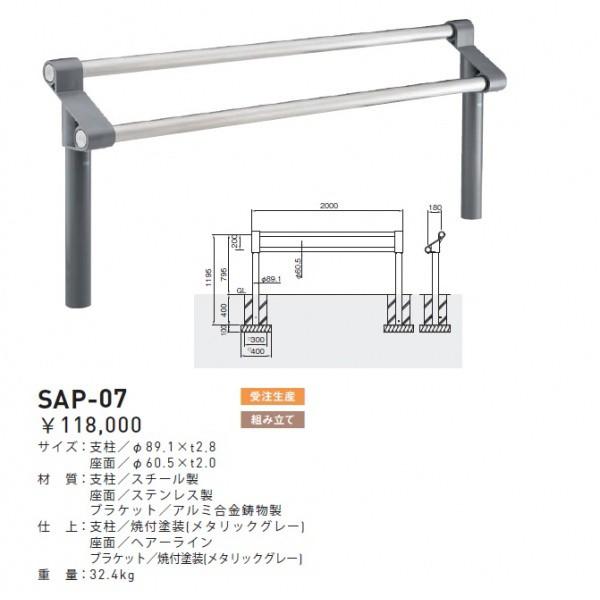 最高の品質 帝金 SAP-07 防護柵 サポーター柵 組立品, 国産手作り家具のハンドリー 7a293e2f