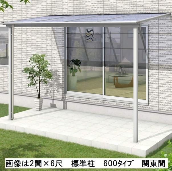 日本初の 三協アルミ シャルレ 1階用 アルミ色枠 2間×7尺 関東間 標準柱 熱線遮断ポリカ 600タイプ, ビーキューブ 306b45c8