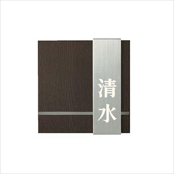 売上実績NO.1 ユニソン ワンロック モック  150×156  タテ  『表札 サイン 戸建』, ゲンキとオシャレの「ツーヨン」 4ab3dc00
