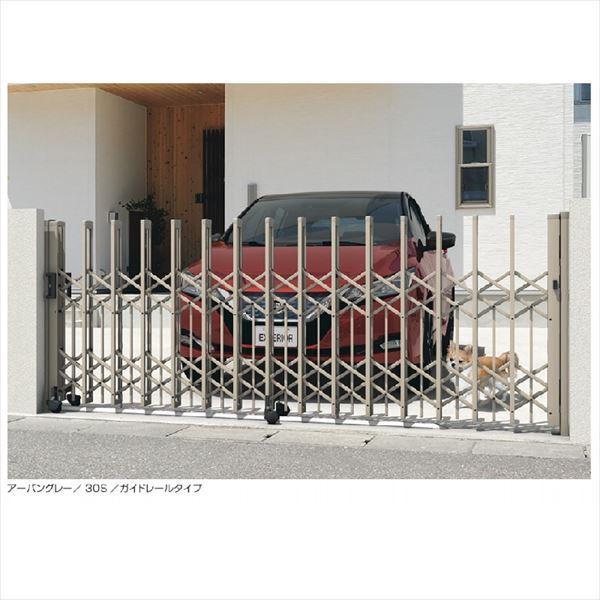 【通販 人気】 三協アルミ クロスゲートP ペットガードタイプ 片開き親子タイプ 58DO(13S+45T)H12(1257m, 美しい 92ce38a0