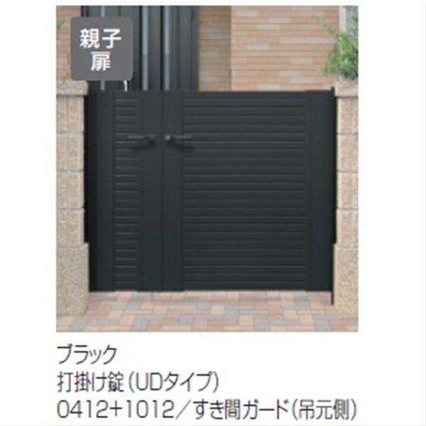 超美品の 三協アルミ エクモアX5型門扉 門柱タイプ 0416+1016 親子開き MEX-5, 生さば寿司 越前 萩 b5bb058e