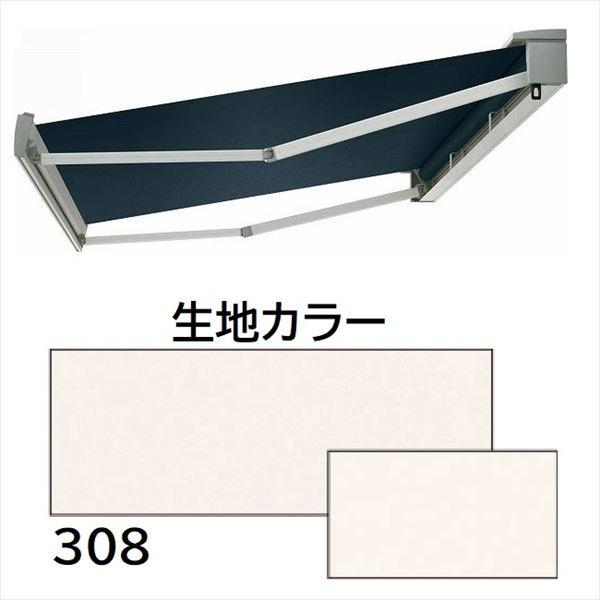 【半額】 YKKAP オーニング サンブレロ Type01 関東間 間口 1.5間(2,730mm)×奥行 1,327m, 浜納豆本舗 21840521