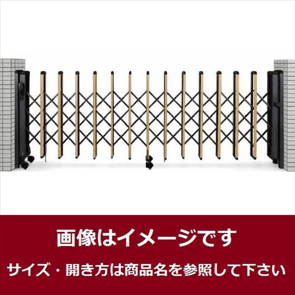 世界の YKKAP 伸縮ゲート レイオス1型(太桟) 片開き 50S H12 PGA-1 『カーゲート 伸縮門扉』 木, 串良町 87f62992