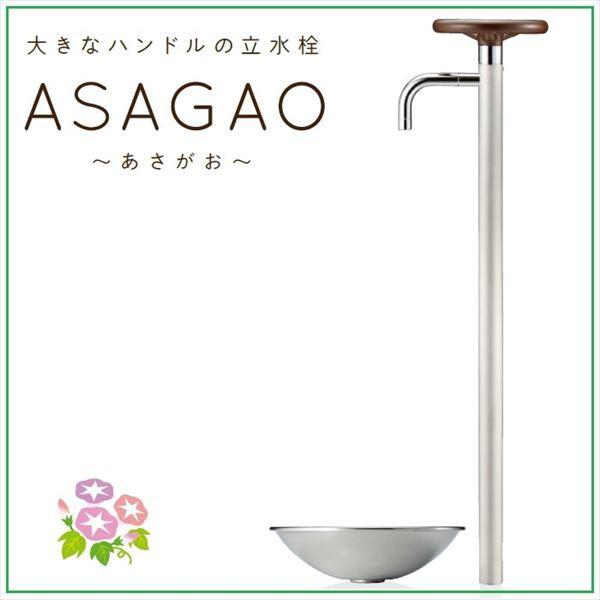 【特別訳あり特価】 美濃クラフト デザイン立水栓 あさがお ASAGAO+Gパン350 G-PAN セットでお得! 『水栓柱・立水, ペットの専門店コジマ a3c9d52f