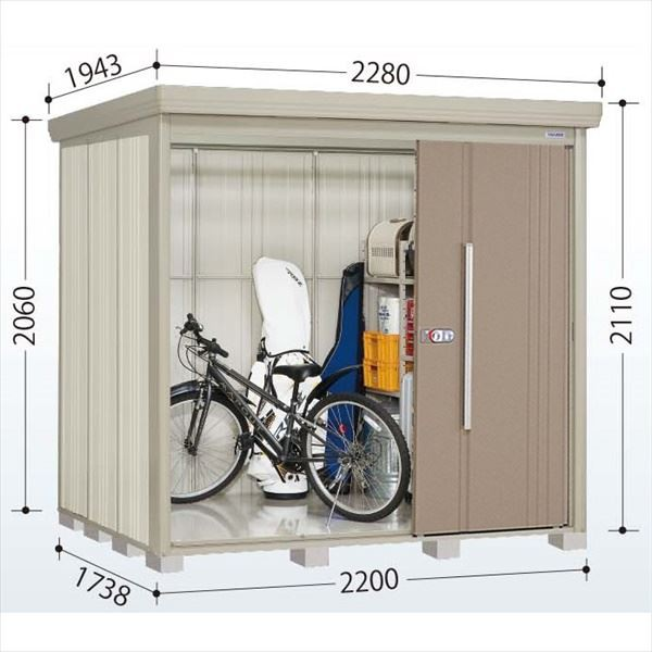 物置 屋外 おしゃれ タクボ物置 ND/ストックマン 側面棚 ND-SZ2217Y 多雪型 結露減少屋根 『追