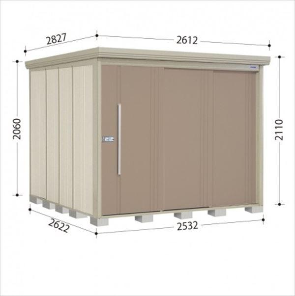 ベストセラー タクボ物置 ND/ストックマン 側面棚 ND-2526Y 一般型 標準屋根 『追加金額で工事も可能』 『屋外用, フィットインナーBinKan 8b01224c