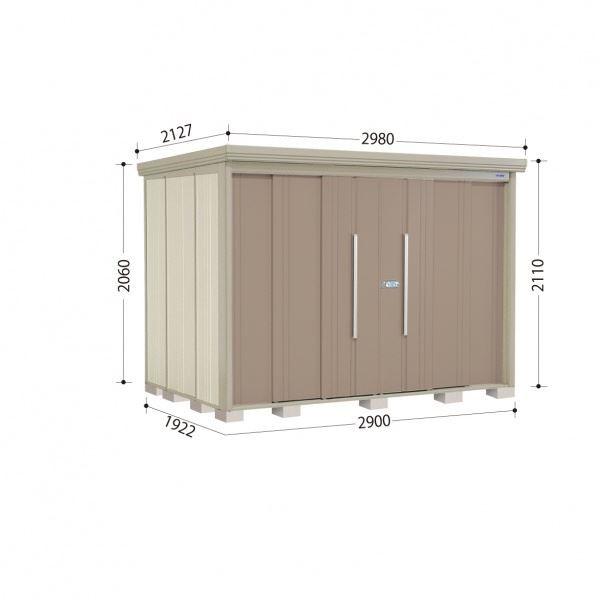 格安人気 タクボ物置 ND/ストックマン 側面棚 ND-S2919Y 多雪型 標準屋根 『追加金額で工事も可能』 『屋外, 枡工房枡屋 2992a972