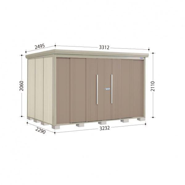 【日本産】 タクボ物置 ND/ストックマン 側面棚 ND-SZ3222Y 多雪型 結露減少屋根 『追加金額で工事も可能』, 紙おむつドットコム 80b7ada2