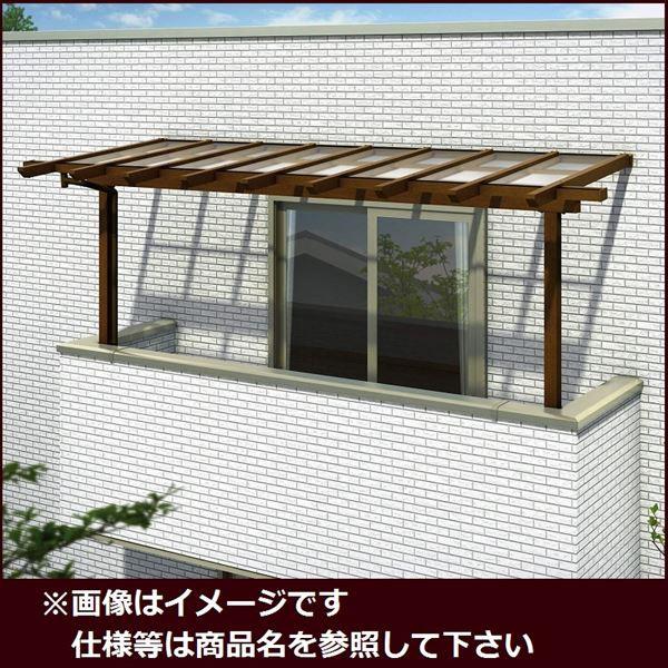 【最安値に挑戦】 YKK ap サザンテラス パーゴラタイプ 2階用 関東間 1500N/m2 2間×7尺 熱線遮断ポリカ屋根, さがけん 736bd4bf