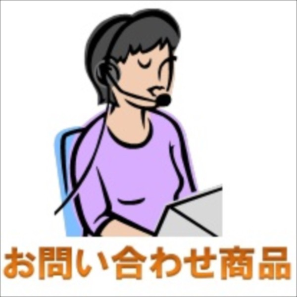 65%OFF【送料無料】 お問い合わせ商品, 内山スポーツ faaef0f9
