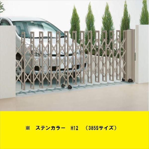 無料発送 四国化成 クレディアコー2型 電動タイプ 555S 片開き H12 『カーゲート 伸縮門扉』, Flika 8de9199d