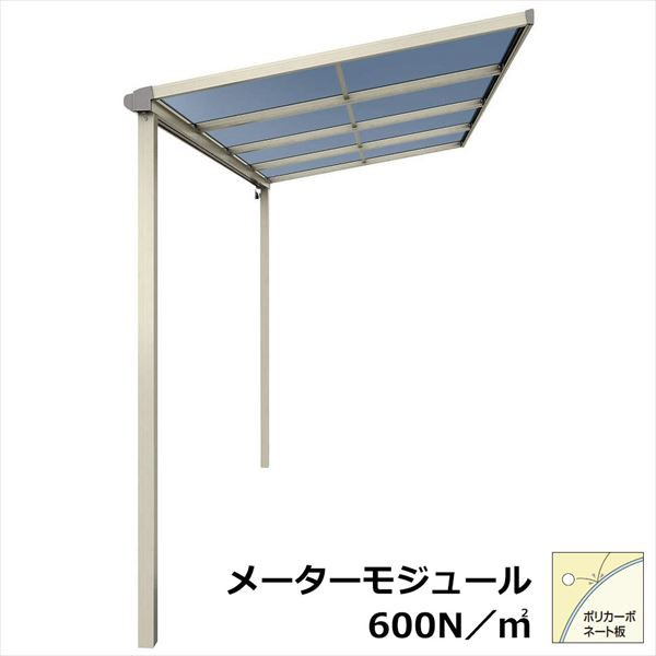 『3年保証』 YKKAP テラス屋根 ソラリア 3.5間×2尺 柱標準タイプ メーターモジュール フラット型 600N/m2, YSK-Style 2f0ee624