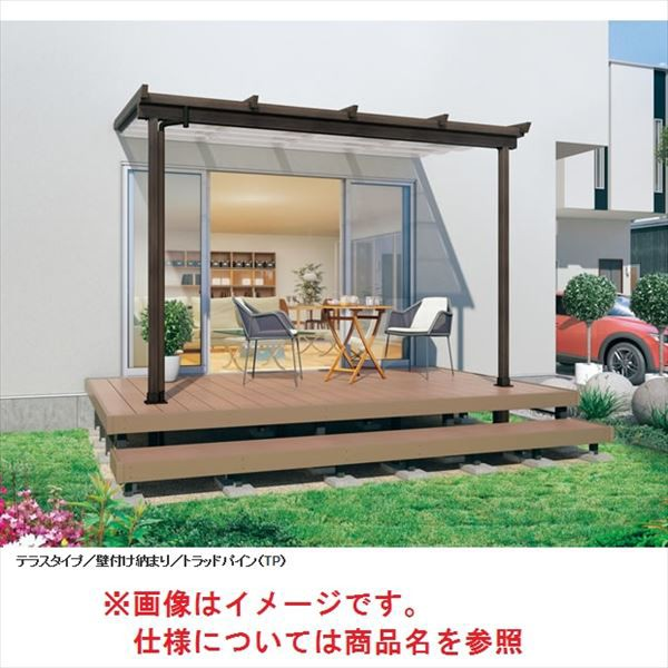 気質アップ 三協アルミ 1階設置型テラス ナチュレNN型 3.5間×9尺 壁付け納まり 600タイプ 関東間 2連結 TP, サインモール 3afdd491