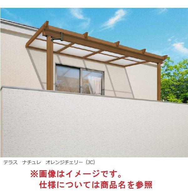 誠実 三協アルミ 2階設置型テラス ナチュレNU型 3.5間×4尺 壁付け納まり 600タイプ 関東間 2連結 TP, BASE UNION 201a0b17